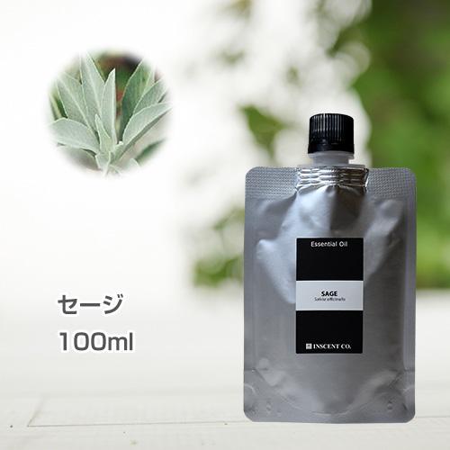 セージ 100ml (詰替用/アルミパック) インセント エッセンシャルオイル 精油