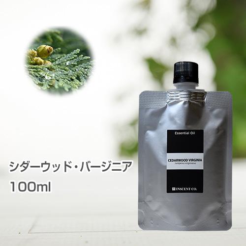 シダーウッド・バージニア 100ml (詰替用/アルミパック) インセント エッセンシャルオイル 精油