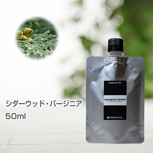 シダーウッド・バージニア 50ml (詰替用/アルミパック) インセント エッセンシャルオイル 精油