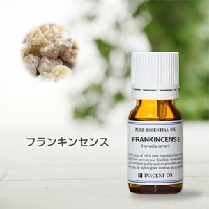 フランキンセンス 乳香/オリバナム