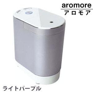 aromoa_lightpurple.jpg