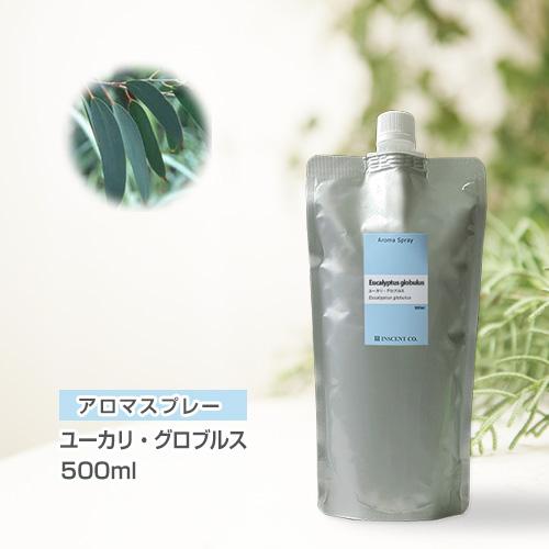 【詰替用500mlパック】 アロマスプレー (アロマシャワー) ユーカリ・グロブルス 500ml