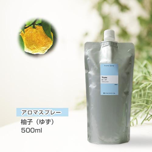 【詰替用500mlパック】 アロマスプレー (アロマシャワー) 柚子(ゆず) 500ml
