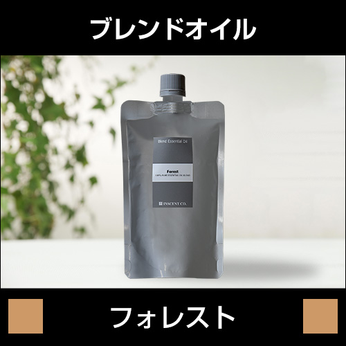 【ブレンドオイル】フォレスト 50ml (詰替用/アルミパック)【IST】