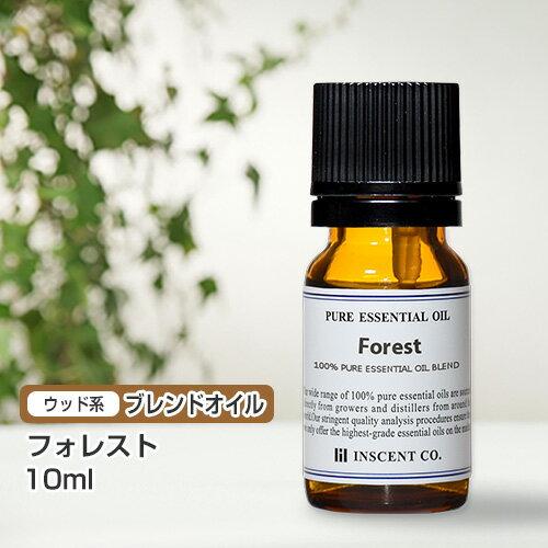 ブレンド フォレスト 10ml インセント エッセンシャルオイル 精油
