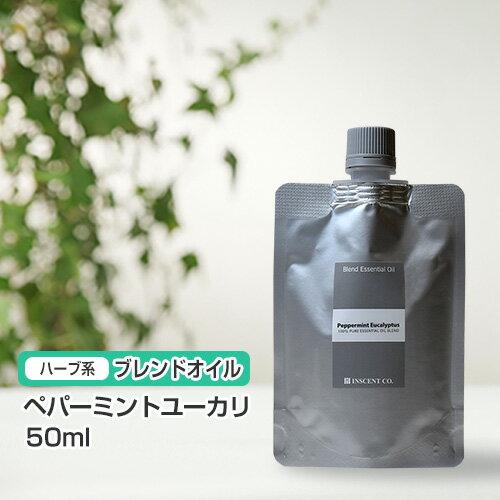 ブレンド ペパーミントユーカリ 50ml (詰替用/アルミパック)  インセント エッセンシャルオイル 精油