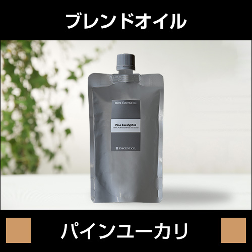 【ブレンドオイル】パインユーカリ 50ml (詰替用/アルミパック)【IST】