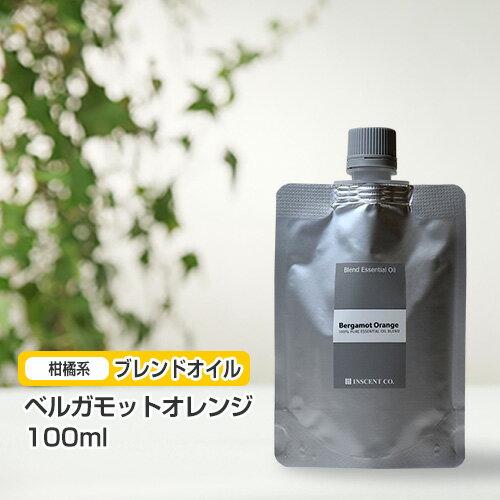 ブレンド ベルガモットオレンジ 100ml (詰替用/アルミパック)  インセント エッセンシャルオイル 精油