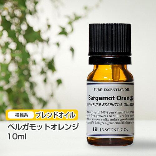 ブレンド ベルガモットオレンジ 10ml インセント エッセンシャルオイル 精油