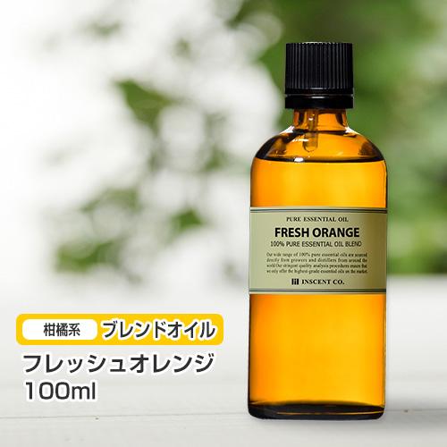 ブレンド フレッシュオレンジ 100ml インセント エッセンシャルオイル 精油