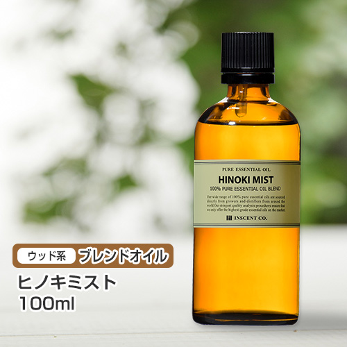 ブレンド ヒノキミスト 100ml インセント エッセンシャルオイル 精油