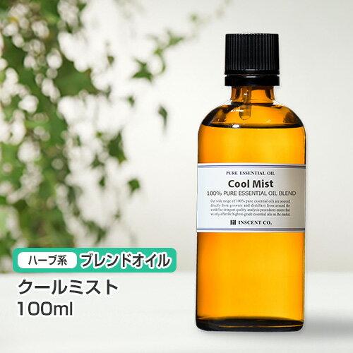ブレンド クールミスト[Cool Mist] 100ml インセント エッセンシャルオイル 精油