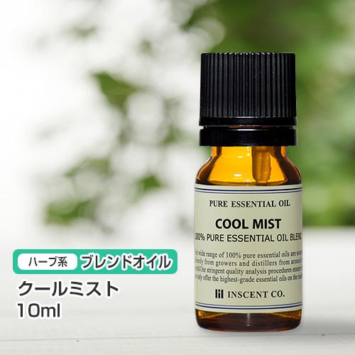 ブレンド クールミスト[Cool Mist] 10ml インセント エッセンシャルオイル 精油