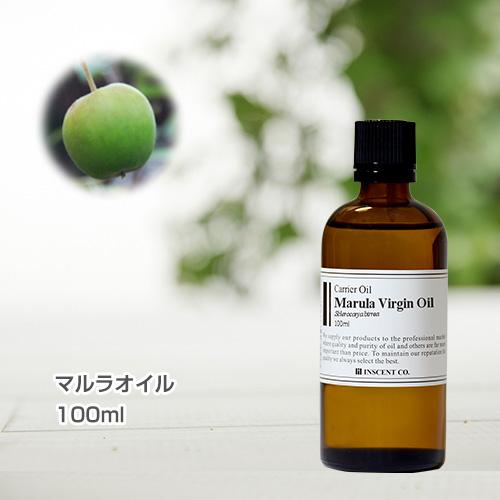 マルラオイル(オーガニック)[未精製] 100ml Marula Organic Oil  キャリアオイル ( 植物油 / ベースオイル ) 【IST】