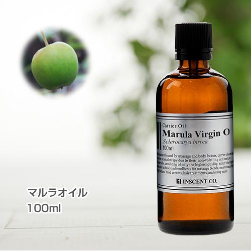 マルラオイル[未精製] 100ml Marula Oil  キャリアオイル ( 植物油 / ベースオイル )
