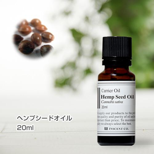 ヘンプシードオイル(オーガニック)[未精製] 20ml キャリアオイル ( 植物油 / ベースオイル ) 【IST】