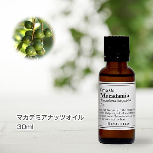 マカデミアナッツオイル[未精製] 30ml(中栓付黒キャップ) キャリアオイル ( 植物油 / ベースオイル ) 【IST】
