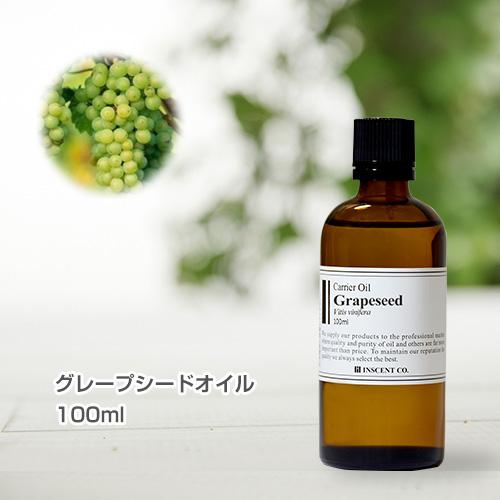 グレープシードオイル[未精製] 100ml キャリアオイル ( 植物油 / ベースオイル ) 【IST】