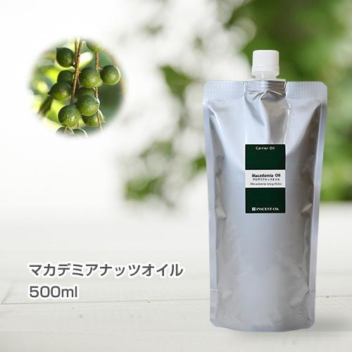 マカデミアナッツオイル[未精製] 500ml (※アルミパック入り)  キャリアオイル ( 植物油 / ベースオイル ) 【IST】
