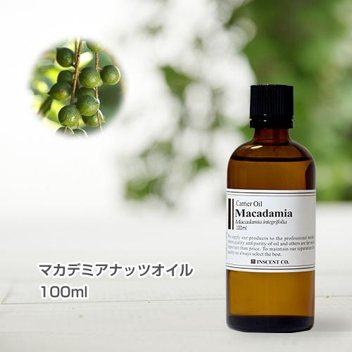 マカデミアナッツオイル[未精製] 100ml(中栓付黒キャップ) キャリアオイル ( 植物油 / ベースオイル ) 【IST】