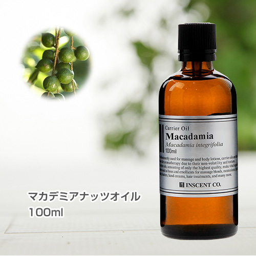 マカデミアナッツオイル[未精製] 100ml(中栓付黒キャップ) キャリアオイル ( 植物油 / ベースオイル )