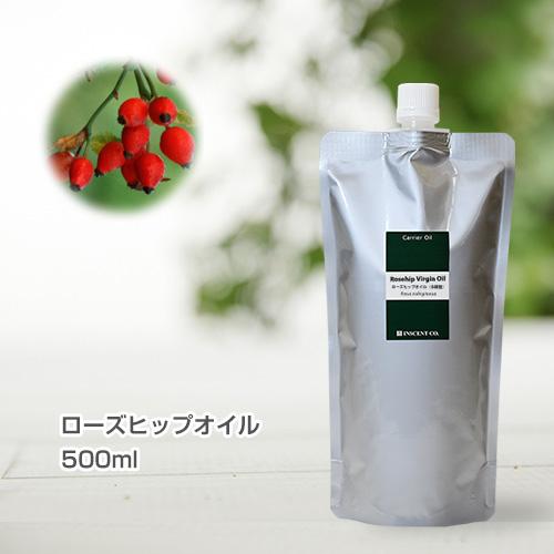 ローズヒップオイル[未精製] 500ml  (※アルミパック入り)  キャリアオイル ( 植物油 / ベースオイル )
