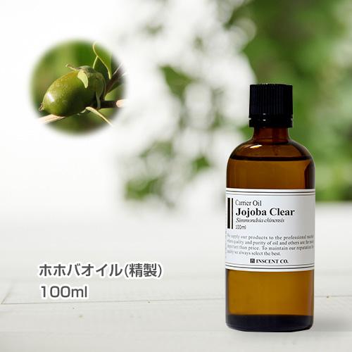 ホホバオイル[精製(クリア)] 100ml キャリアオイル ( 植物油 / ベースオイル ) 【IST】