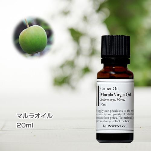 マルラオイル(オーガニック)[未精製] 20ml Marula Organic Oil キャリアオイル ( 植物油 / ベースオイル ) 【IST】