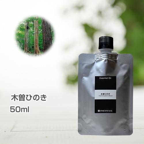 木曽ひのき 50ml (詰替用/アルミパック) インセント エッセンシャルオイル 精油