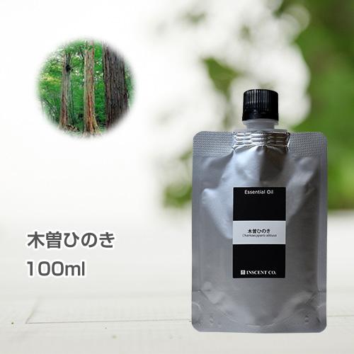 木曽ひのき 100ml (詰替用/アルミパック) インセント エッセンシャルオイル 精油