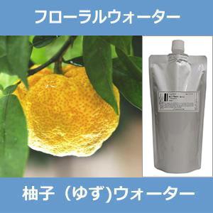 【大容量500ml/詰替用/アルミパック入り】柚子(ゆず)ウォーター[柚子水] 500ml(ハイドロゾル / 芳香蒸留水) 【IST】