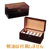 生活の木 エッセンシャルオイルボックス (注)インセントブランドの精油も使用できます。