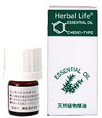 生活の木 レモンマートル 3ml エッセンシャルオイル 精油