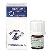 生活の木 ローズマリー・シネオール 3ml エッセンシャルオイル 精油