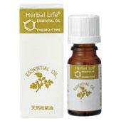 生活の木 薄荷[ハッカ] 10ml エッセンシャルオイル 精油