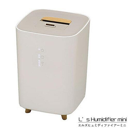 【送料無料】ハイブリッド式 アロマ加湿器 エルズ ヒュミディファイアー ミニ L's Humidifier mini  【タイマー付】【保証書付】