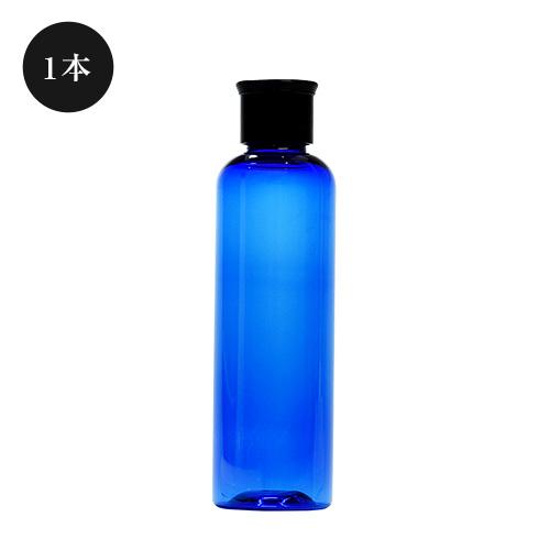 【新品(1本)】 青色PET ワンタッチボトル (130ml) アロマ 容器)
