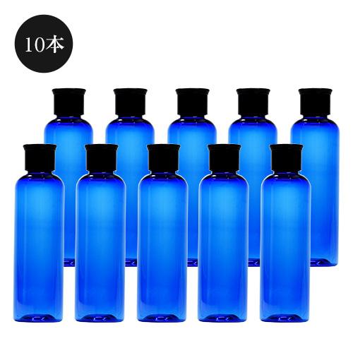 【新品(10本)】 青色PET ワンタッチボトル (130ml) アロマ 容器