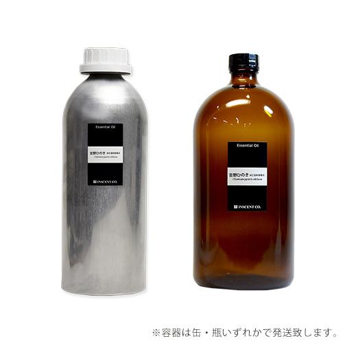 【PRO USE】吉野ひのき【減圧温熱循環式】 1000ml インセント エッセンシャルオイル 精油