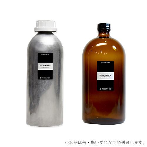 【PRO USE】フランキンセンス(オリバナム/乳香) 1000ml インセント エッセンシャルオイル 精油