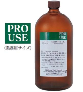 【PRO USE】生活の木 ホーリーフ 1000ml エッセンシャルオイル 精油