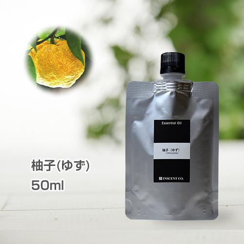 yuzu-r50_m.jpg