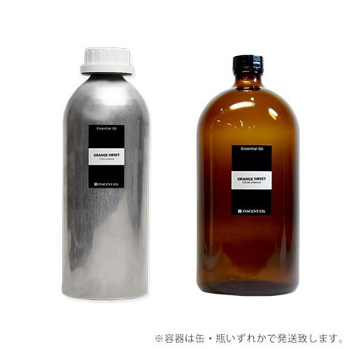 【PRO USE】オレンジスイート 1000ml インセント エッセンシャルオイル 精油
