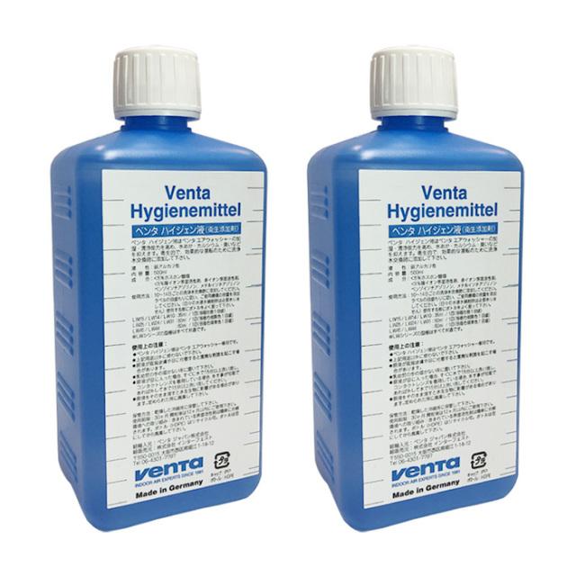 ベンタ ハイジェン液 (500ml) 2本セット