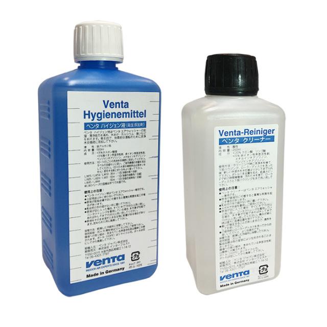 ベンタ ハイジェン液(500ml)&ベンタ クリーナー(250ml) 各1本入りセット 【数量限定 掃除ブラシ付き】