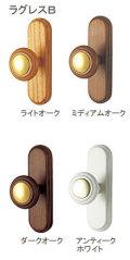 フサカケ【ラグレスB(1組2コ入)】