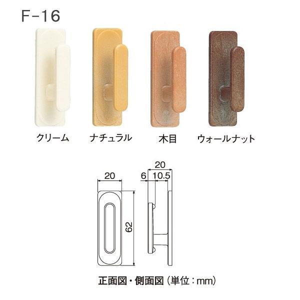 タチカワブラインド ふさかけ F‐16