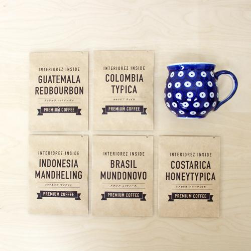 【ギフトセット】コーヒードリップバッグ5種&ポーリッシュポタリー Manufaktura(マニュファクトゥラ) マグカップ