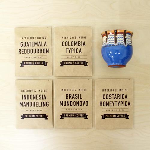 【ギフトセット】コーヒードリップバッグ5種&トロヤン陶器 カップ(ブルー)