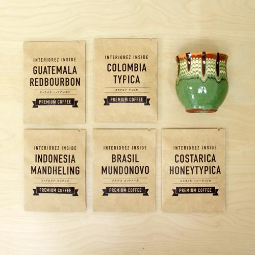 【ギフトセット】コーヒードリップバッグ5種&トロヤン陶器 カップ(グリーン)